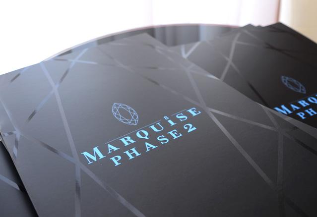La Marquise condos à Laval